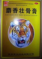 Тигровый пластырь с вытяжкой из кости тигра Вековой Восток