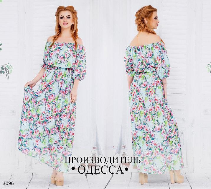 37c8d8850dd Летнее длинное платье с открытыми плечами  продажа