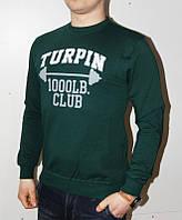 Зеленая Мужская Толстовка (Турция) батник молодёжный с манжетам TURPIN