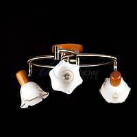 Люстра-трансформер потолочная с поворотными плафонами JX 9079/3 AB