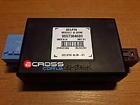 Блок управления противоугонной сигнализацией Citroen Berlingo, Peugeot Partner B9 2008- 9657384680