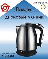 Чайник MS 5003