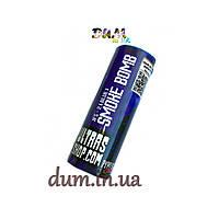 Цветной дым Smoke bomb  JFS-2 синий, ручной