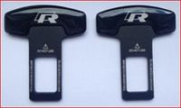 Заглушки для ремня безопастности модель R