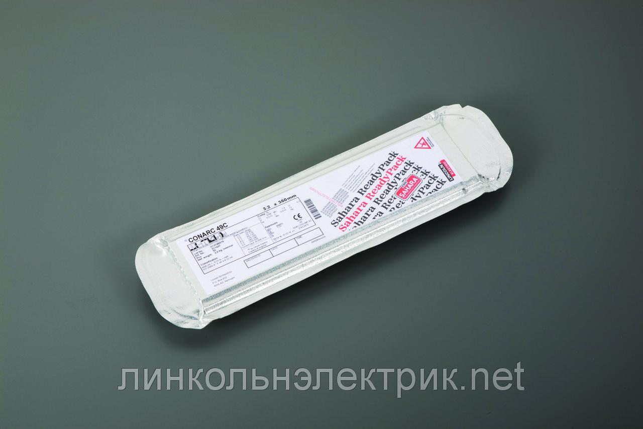 Сварочные электроды Kryo 1N (AWS E8016-G-H4R)