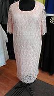 Ажурное персиковое платье миди