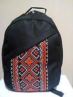 Рюкзак с вышиванкой от украинского производителя ( код: IBR017BO )