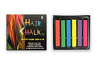 Мелки для волос Hair Chalk, 6 шт