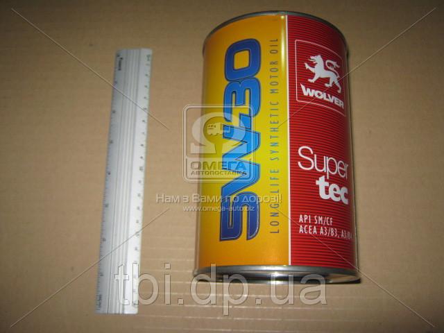 Масло моторное Wolver  Supertec SAE 5W-30 API SM/CF (Канистра 1л)