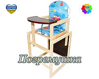 Детский стульчик для кормления Natalka - Тачки