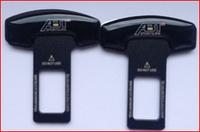 Заглушки для ремня безопастности модель ABT