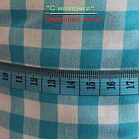 Рубашечная ткань клетка 10 мм