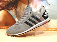 Мужские кроссовки Adidas Neo (адидас) серые 43 р.