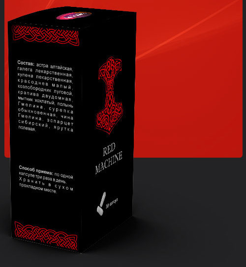 Red Machine - капсулы для потенции (Ред Машин), фото 1