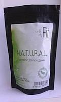 Natural Fit - комплекс для похудения / блокатор калорий (Нейчерал Фит), фото 1