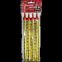 Свечи-фейерверк для тортов бенгал. 18см (4 шт в упак)