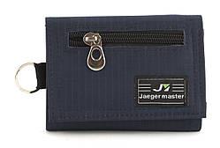 Удобный прочный спортивный мужской кошелек из плотной ткани JAEGER MASTER art. (101100) синий