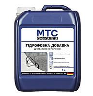 Гидрофобная добавка МТС (Германия) 5 литров (добавка до бетона)