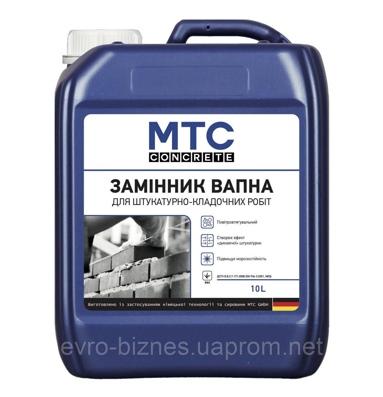 10 литров бетона бетон крым завод