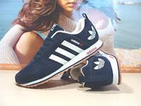 Мужские кроссовки Adidas Neo (адидас) синие 41 р.