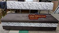 Диван для кухни со сп местом антикоготь - водооталкивающая ткань