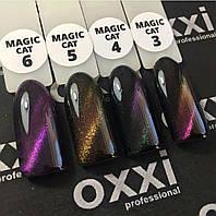 Топовое верхнее покрытие кошачий глаз OXXI Professional Magic Cat #3, 8 мл