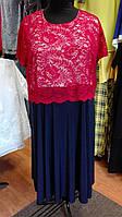 Нарядное синее платье из масла с красным гипюром