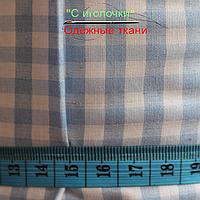 Рубашечная ткань клетка светло-голубой + белый 6 мм
