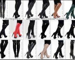 Купить модные женские сапоги