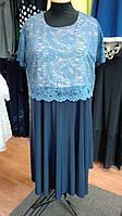 Нарядное синее платье из масла с голубым гипюром