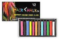 Мелки для волос Hair Chalk, 12 штук