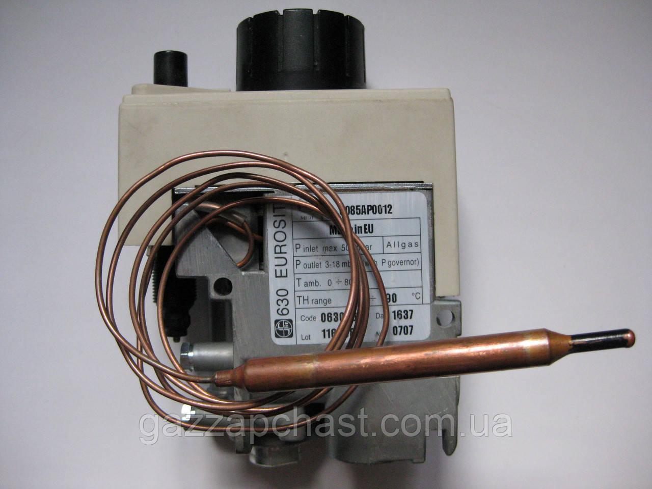 Газовый клапан EuroSit 630 оригинальный, для газовых конвекторов (0.630.093)