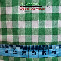 Рубашечная ткань клетка зелено-белая 6 мм