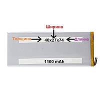 Аккумулятор универсальный Polymer battery 40*27*74mm (1100mAh)