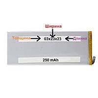 Аккумулятор универсальный Polymer battery 03*23*23mm (250mAh)