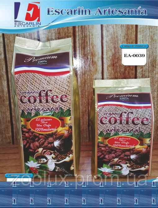 Кофе в зернах премиум, вес 456 грамм