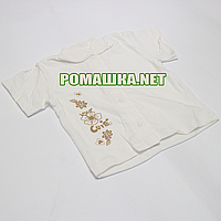 Детская кофточка р. 74 с коротким рукавом ткань КУЛИР 100% тонкий хлопок ТМ Алекс 3174 Бежевый