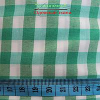 Рубашечная ткань клетка зелено-белая 8 мм
