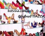 Купить красивые туфли по невысокой цене вполне реально