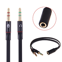 Аудио сплиттер коннектор двойник 3,5mm шнурок 1 в 2 джек