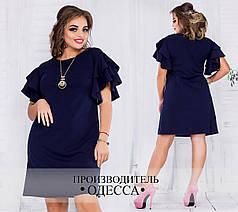 Стильное однотонное платье, с рюшами на рукавах.
