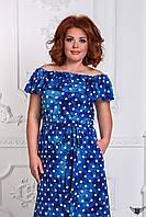 Платье в пол с открытыми плечами и отделкой из кружева синенькое, синее