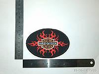 Термоаппликация Harley-Davidson 10 шт.(уп.)