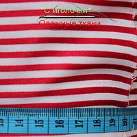 Рубашечная ткань полоска красно-белая 5 мм