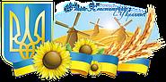 Уважаемые Украинцы С днём Конституции