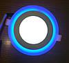 Светодиодный светильник встраиваемый (даунлайт) с синей подсветкой Feron AL2662 6W + 3W