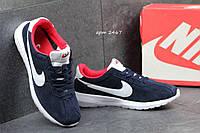 Мужские кроссовки Nike Fragment Design, замшевые, темно синие / бег кроссовки мужские Найк Фрагмент Дезайн