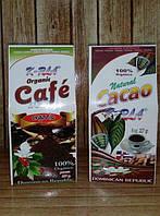 Кофе 100% органик молотый, 227 г
