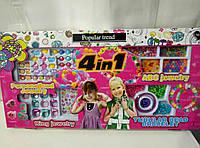 Набор украшений для девочек 4 в 1    11112