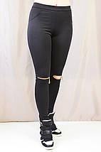 Трендовые черные лосины с прорезями на коленях, фото 2